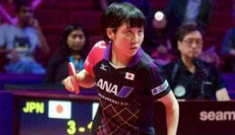 国际乒联赞平野美宇夺冠 创造乒乓球历史