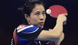 世界第一削球手金景娥复出 代表韩国参战亚锦和世乒