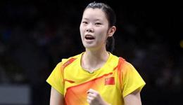 2017世界羽毛球锦标赛 李雪芮复出搭上世锦赛末班车