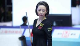 2017九球中国公开赛潘晓婷 潘晓婷比赛高清照片