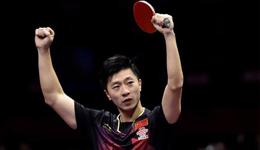 2017乒乓球日本公开赛 马龙和樊振东出征日乒赛