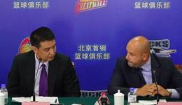 北京男篮新主帅如何证明自己 坦言要逼出孙悦第二春
