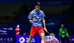 2017年世界羽联印尼赛 中国小将赵俊鹏连胜晋级
