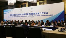 北京冬奥会筹办最新近况 北京冬奥会场馆建设