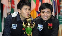 2017斯诺克世界杯参赛表 中国丁俊晖出战斯诺克世界杯