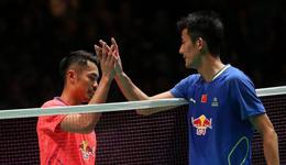 2017年天津全运会羽毛球分区表 林丹vs谌龙天津全运会