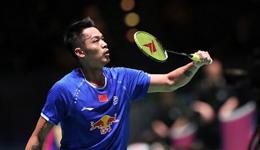 世界羽联超级系列赛澳羽赛 2017林丹谌龙进击澳羽赛