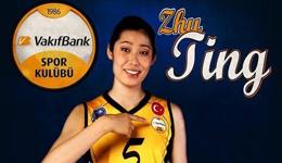 2017土耳其瓦基弗银行女排名单 朱婷续约土耳其瓦基弗银行女排