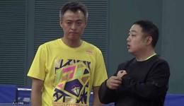 刘国梁卸任总教练秦志戬接盘 秦志戬或过渡教研组长
