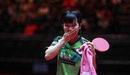 日本乒协预计十年超越国乒 平野美宇打破日本无奖牌纪录