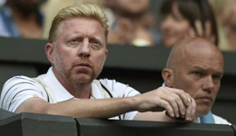 德国网球名将贝克尔宣布破产 德网贝克尔押房还债