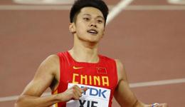 2017中国百米谢震业 谢震业百米跑10秒09夺冠