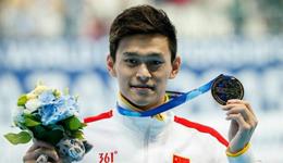 孙杨结束澳洲外训旅程 孙杨回国备战七月澳洲世锦赛