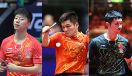 澳洲公开赛国乒男队提前退赛 中国女乒赴约澳洲公开赛