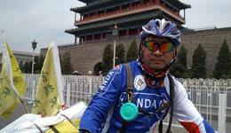 器官移植患者王伟骑行万里 甘肃骑行者16天到北京