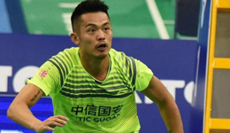 2017天津全运会羽毛球赛程 林丹谌龙天津全运会消息