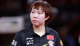 2017乒乓球澳洲公开赛 朱雨玲横扫日本新秀晋级半决赛