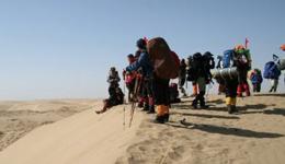 中国库不齐沙漠徒步穿越 库不齐沙漠三日徒步路线