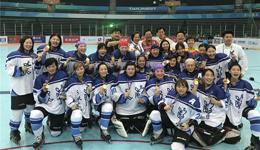 2017天津全运会冰球赛 天津女队1-0击杀黑龙江夺冠