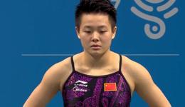 2017游泳世锦赛混双决赛 邱波/陈艺文表现不佳痛失奖牌