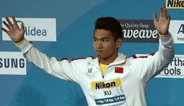 徐嘉余获首个游泳世锦赛金牌 徐嘉余首个仰泳冠军