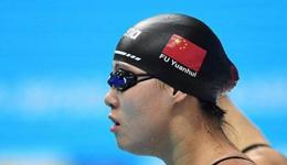 傅园慧洪荒之力重回赛场 傅园慧冲击50米仰泳决赛