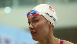 瑞士名将摘获50米自由泳冠军 刘湘24秒58获第六无缘金牌