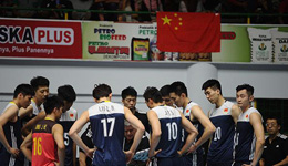 2017男排亚锦赛中国男排 中国男排0-3不敌韩国止步决赛
