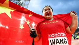 2017田径世锦赛女子链球 王峥为中国队摘得首枚银牌