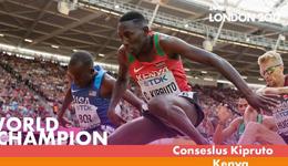 2017世锦赛3000米障碍跑 基普鲁托夺得3000米障碍跑冠军