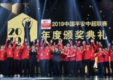 中超联赛年度最佳结果揭晓
