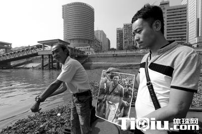 64岁老者救3名落水遇险的男青年 失踪不见