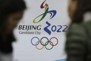 冬奥会组委将在下月成立 各项筹备工作展开