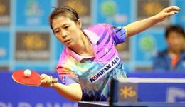 韩国名将金景娥宣布复出 冲击东京奥运会参赛资格