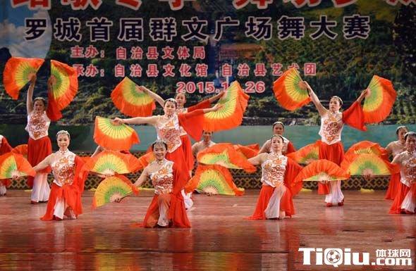 魅力广西 罗城举行首届广场舞大赛