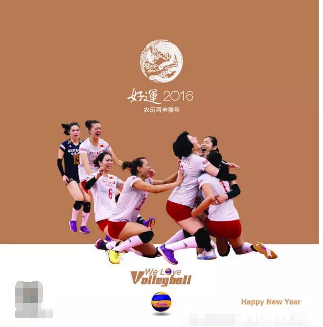 郎平转发中国女排年历 发文祝福2016