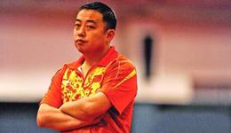 世乒赛最终名单确定 中国男队力争八连冠
