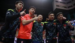 吉隆坡世乒赛男团决赛 中国男乒3-0胜日本队夺冠