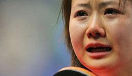 张怡宁打哭福原爱 她为什么叫大魔王