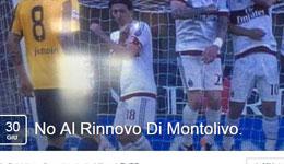AC米兰近状引球迷不满 球迷倡议米兰不能与蒙托利沃续约