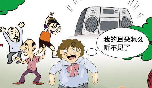 广场舞队伍PK音量 广场舞婆婆被吵聋了