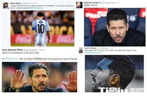 阿根廷球迷呼吁梅西留队 盼西蒙尼执教国家队