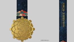 第二届敦煌马拉松即将开启 奖牌升级更显莫高窟神韵