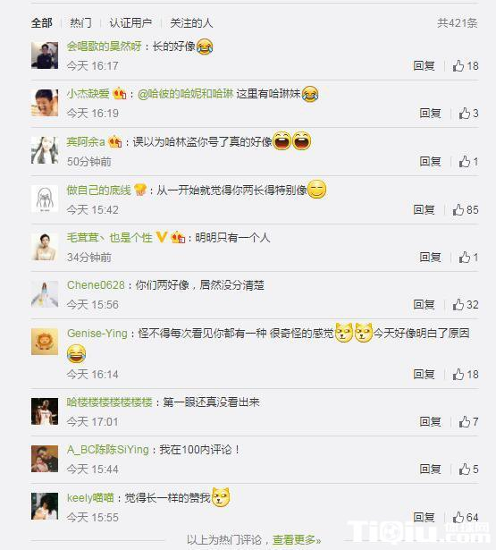 庾澄庆55岁生日邹市明P图庆祝 网友:太像了!