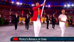 雷声领衔中国代表团 里约奥运会之战正式开幕