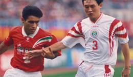 中国VS伊朗仅一高光时刻 曾多次被轰入4球