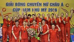 中国女排3-0哈萨克斯坦 勇夺亚洲杯第四冠