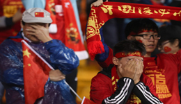 国足总是被骂原因 国足百万包机被球迷骂