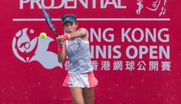 WTA香港赛王蔷进八强 王蔷收孔塔退赛大礼