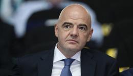 国际足联主席因凡蒂诺称将投32.5亿发展足球